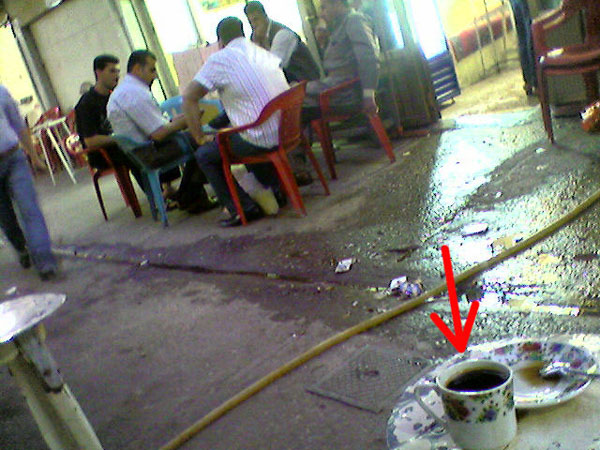 чашка-ирак2
