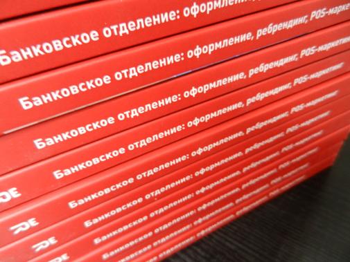 mykolachumak-book-02
