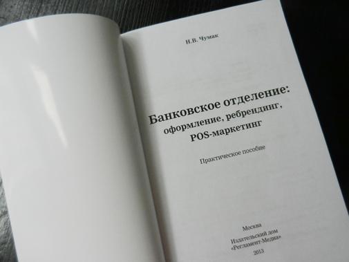 mykolachumak-book-03