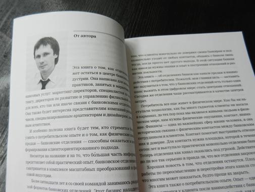 mykolachumak-book-04