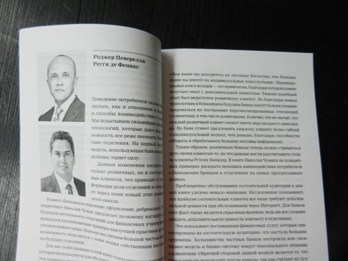 mykolachumak-book-05