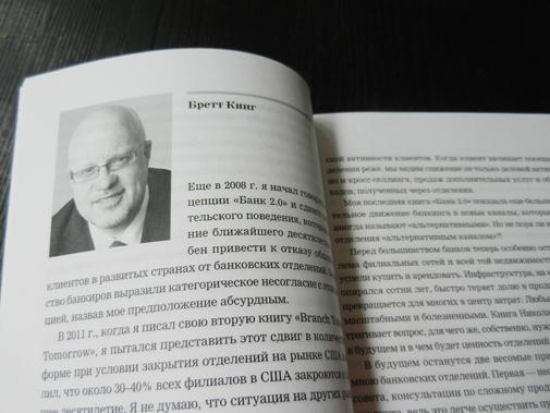mykolachumak-book-06