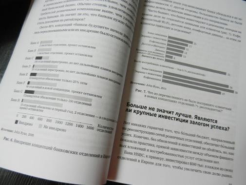 mykolachumak-book-08