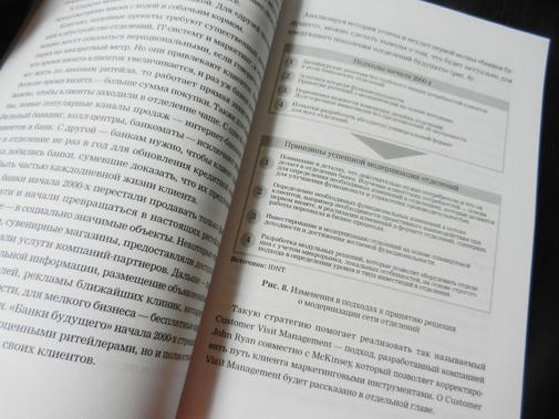 mykolachumak-book-09