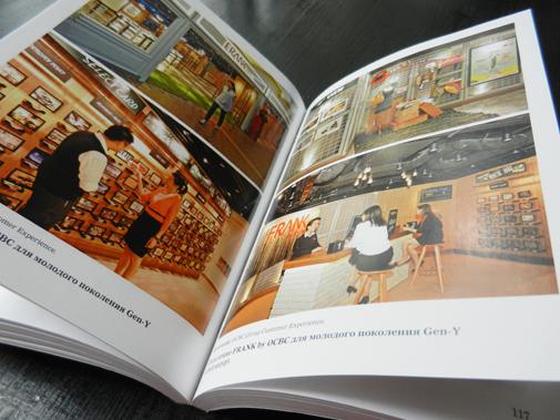 mykolachumak-book-12