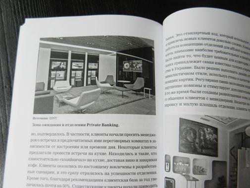 mykolachumak-book-14